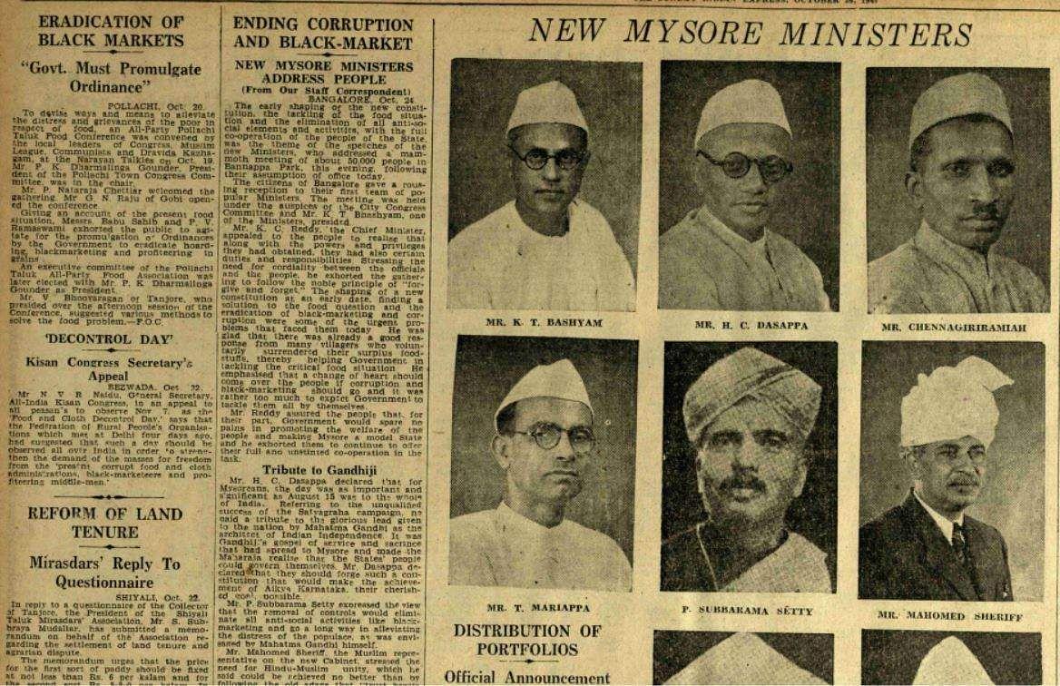 Indian_Express_Photo4