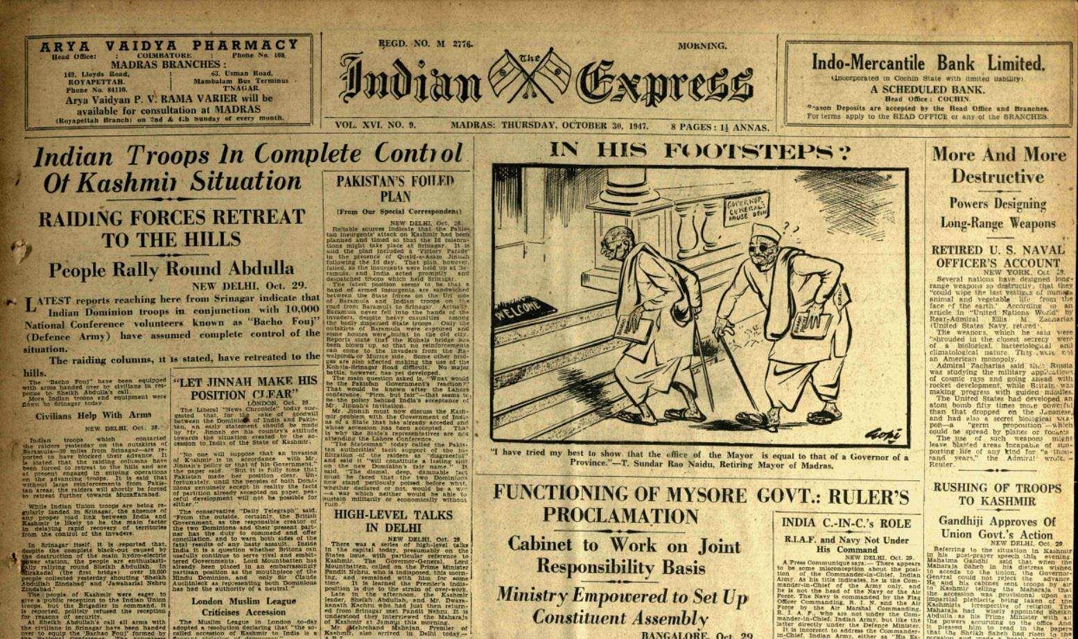 Indian_Express_Photo1