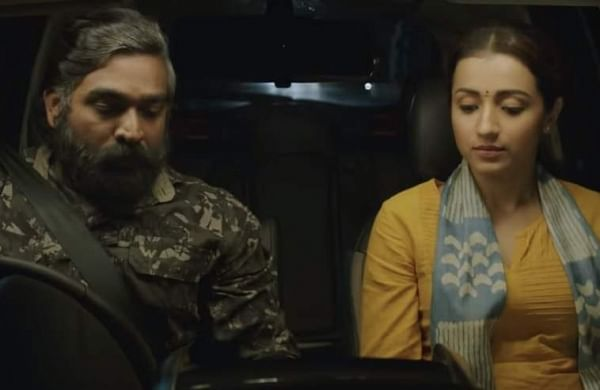 96 Movie Review A Beautiful Idea An Efficient Film The New Indian Express