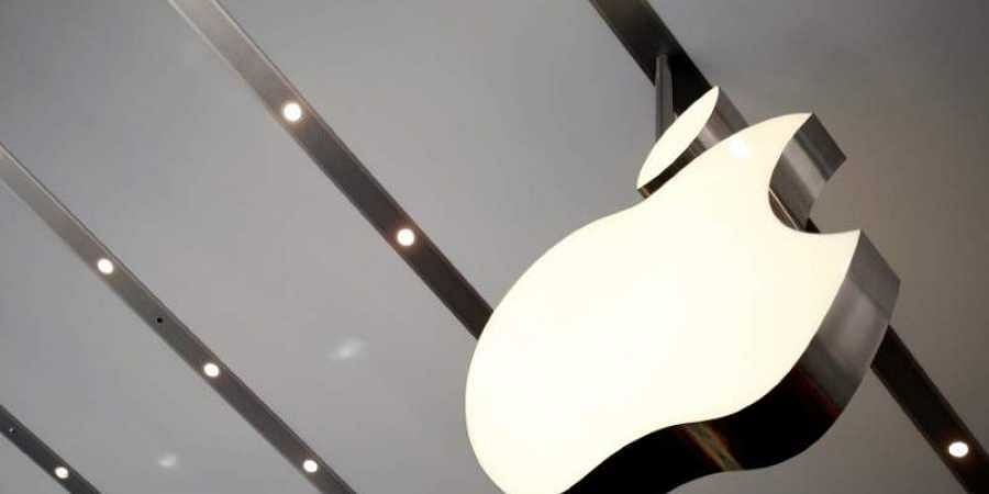 Apple logo. Reuters