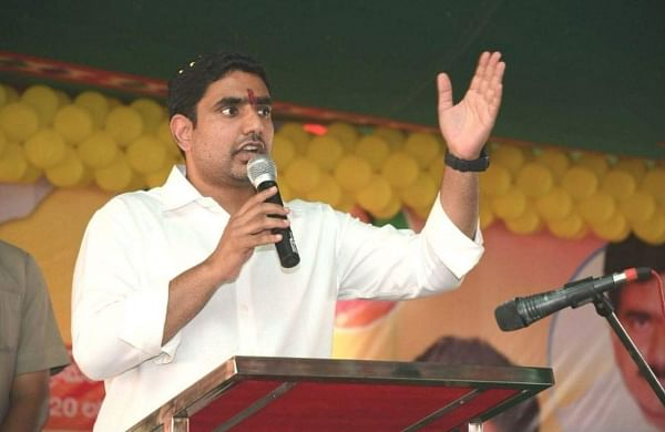 Andhra Pradesh IT Minister Nara Lokesh (Photo | Twitter/Nara Lokesh)