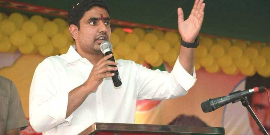 Andhra Pradesh minister Nara Lokesh in a public meeting at Unguturu.