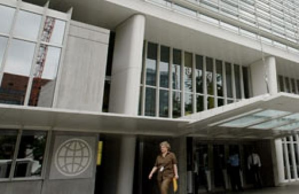 World Bank (File photo| AP)