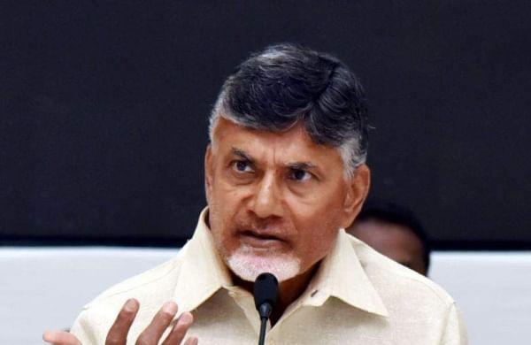 Andhra Pradesh CM Chandrababu Naidu (File | EPS)
