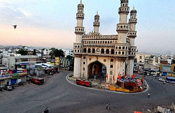 A view of the Charminar. (File Photo, PTI)