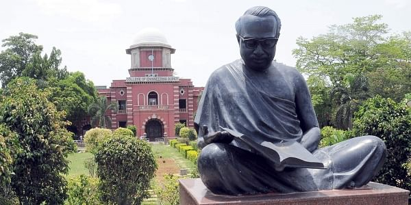 Anna University in Chennai (File | EPS)