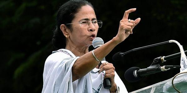West Bengal Chief Minister Mamata Banerjee. (File Photo | PTI)