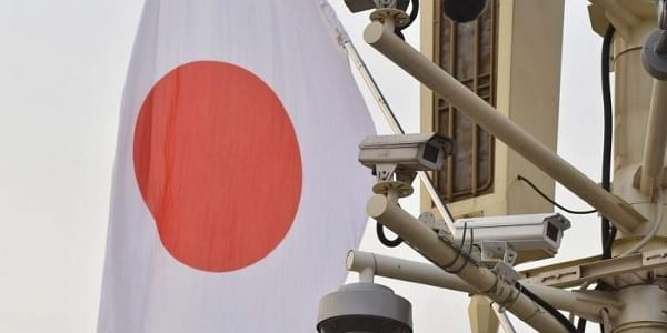 The Japanese flag. (File photo | AFP)
