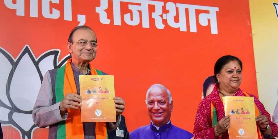 Rajasthan polls, BJP manifesto