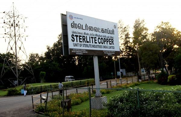 Vedanta's Sterlite copper unit in Tuticorin (Photo|PTI)