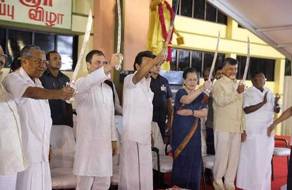 UPA Chairperson Smt Sonia Gandhi and DMK President MK Stalin launch a book at a public meeting to mark the  unveiling the Statue of Late Shri M. Karunanidhi. (Twitter image @INCIndia)