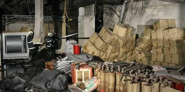 Mumbai ESIC hospital fire