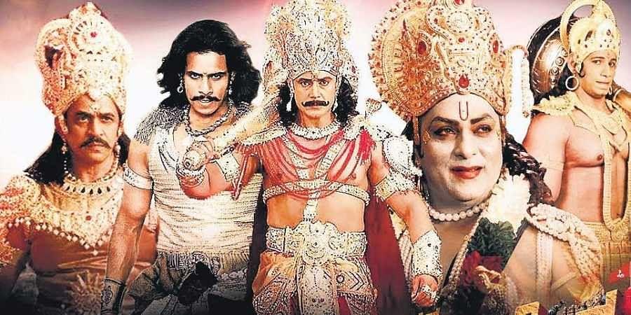 Dsrshan's Muniratna Kurukshetra