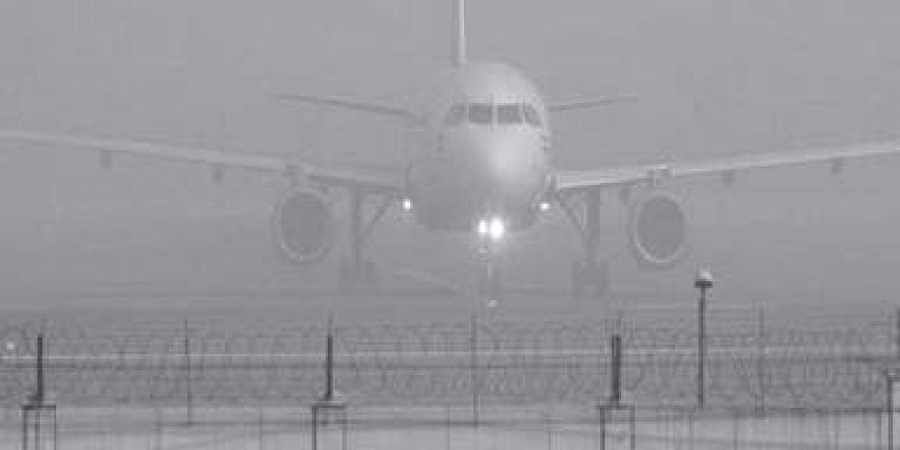 kashmir, airport, fog, flight