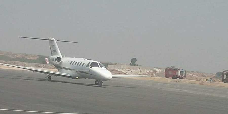 Kurnool_airport_EPS.jpeg