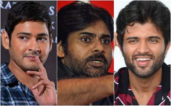 Mahesh, Pavan, Vijay