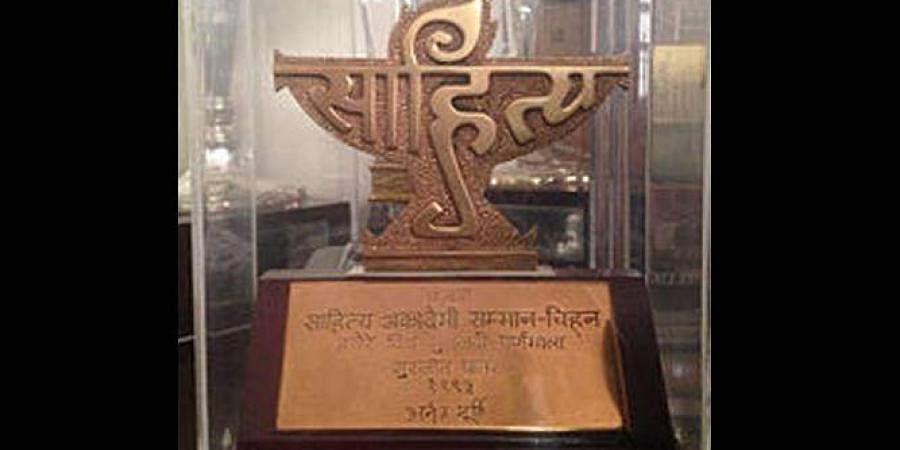 Sahitya Akademi,
