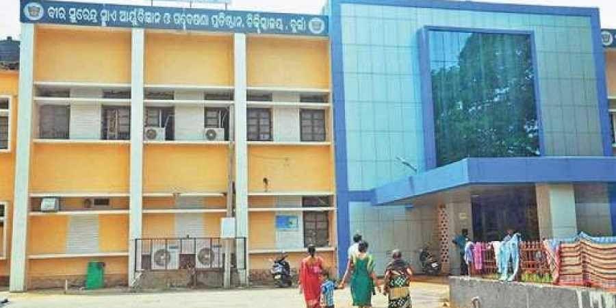 VIMSAR Hospital Sambalpur