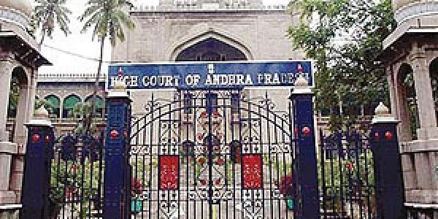 Andhra Pradesh court, AP High Court