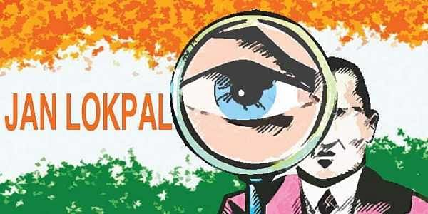 No Change In Lokpals Budget Minor Increase In Outlay For Central