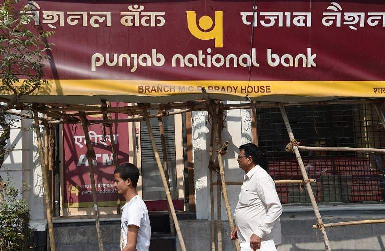Punjab National Bank | AFP