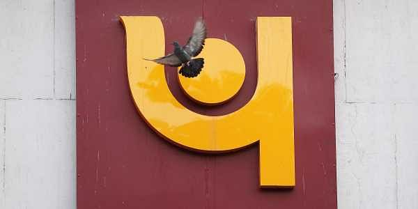 Punjab National Bank fraud case: Fresh FIR against Gitanjali Group