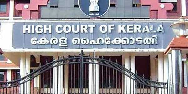 Kerala government, in response to HC constituted to hear Actor Assault Case