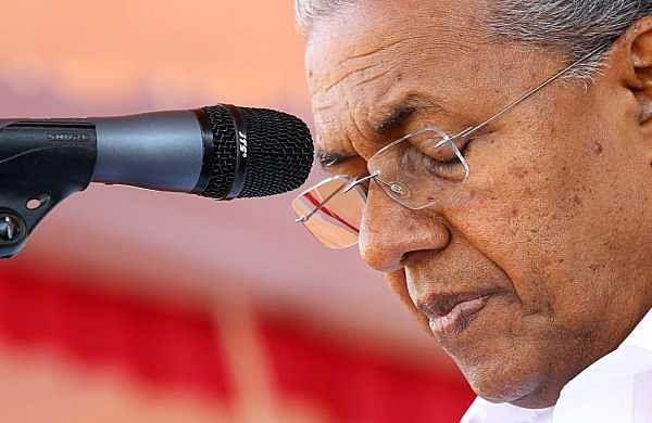 Kerala CM Pinarayi Vijayan (File | EPS)