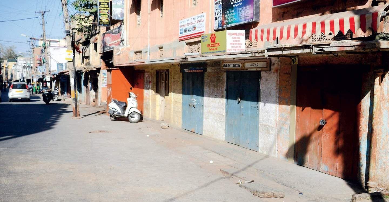 Bengaluru: Investigation begins in BJP worker's death case