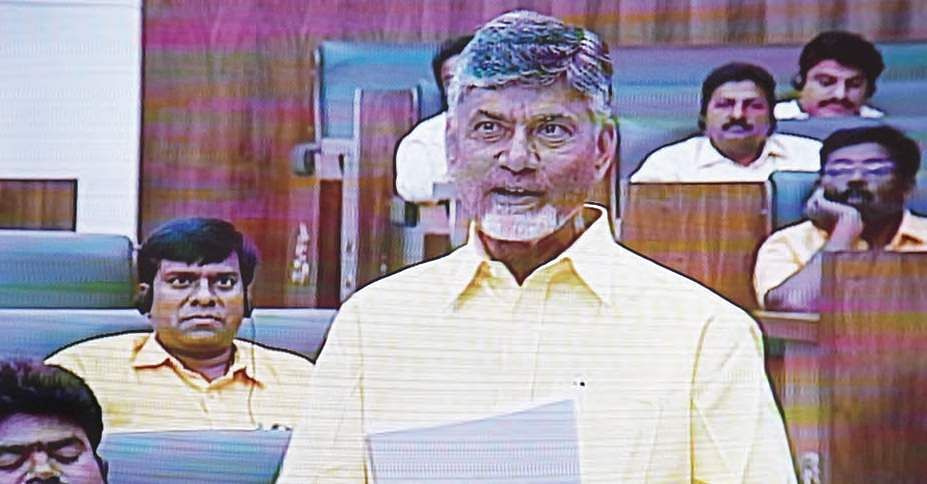 Andhra leaders express dissatisfaction on Union Budget 2018