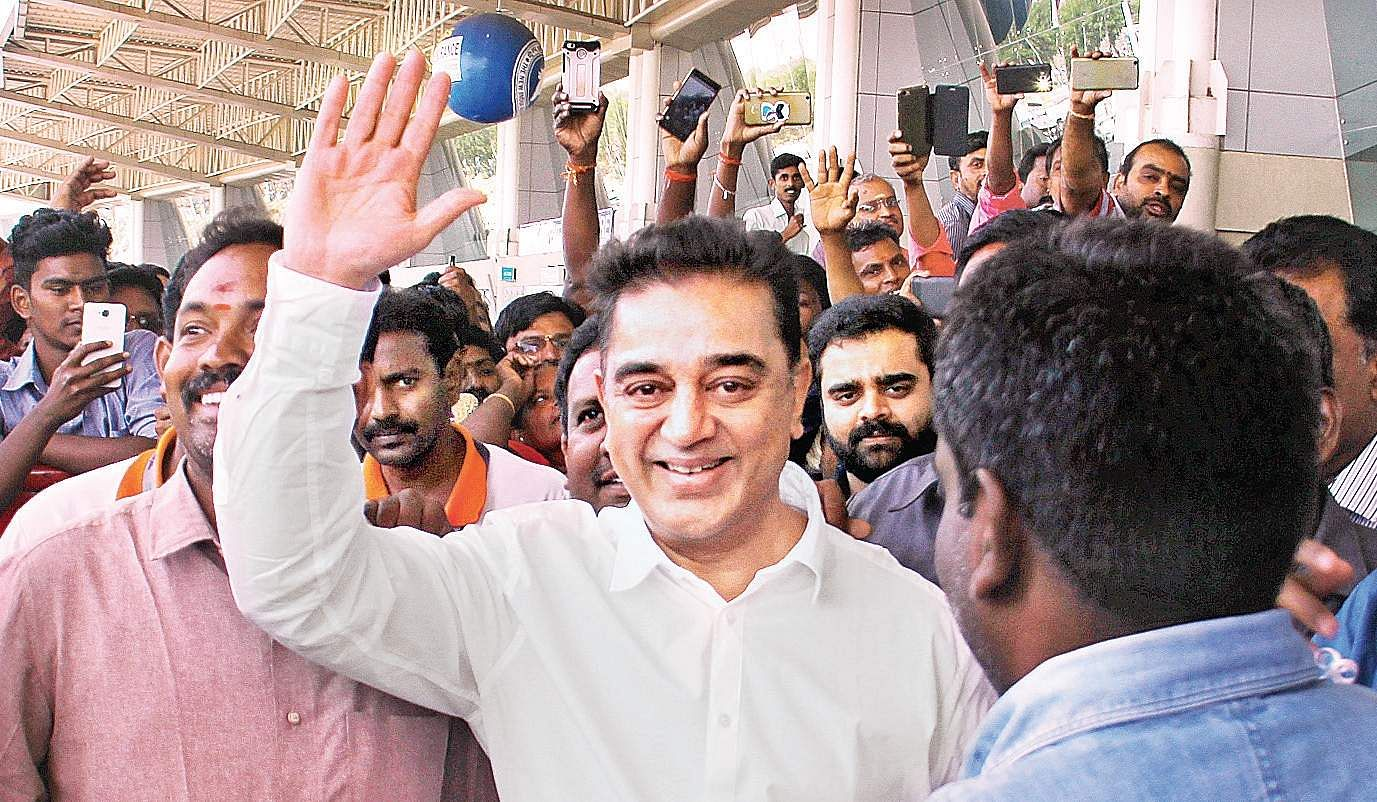 India film star Kamal Haasan launches political party