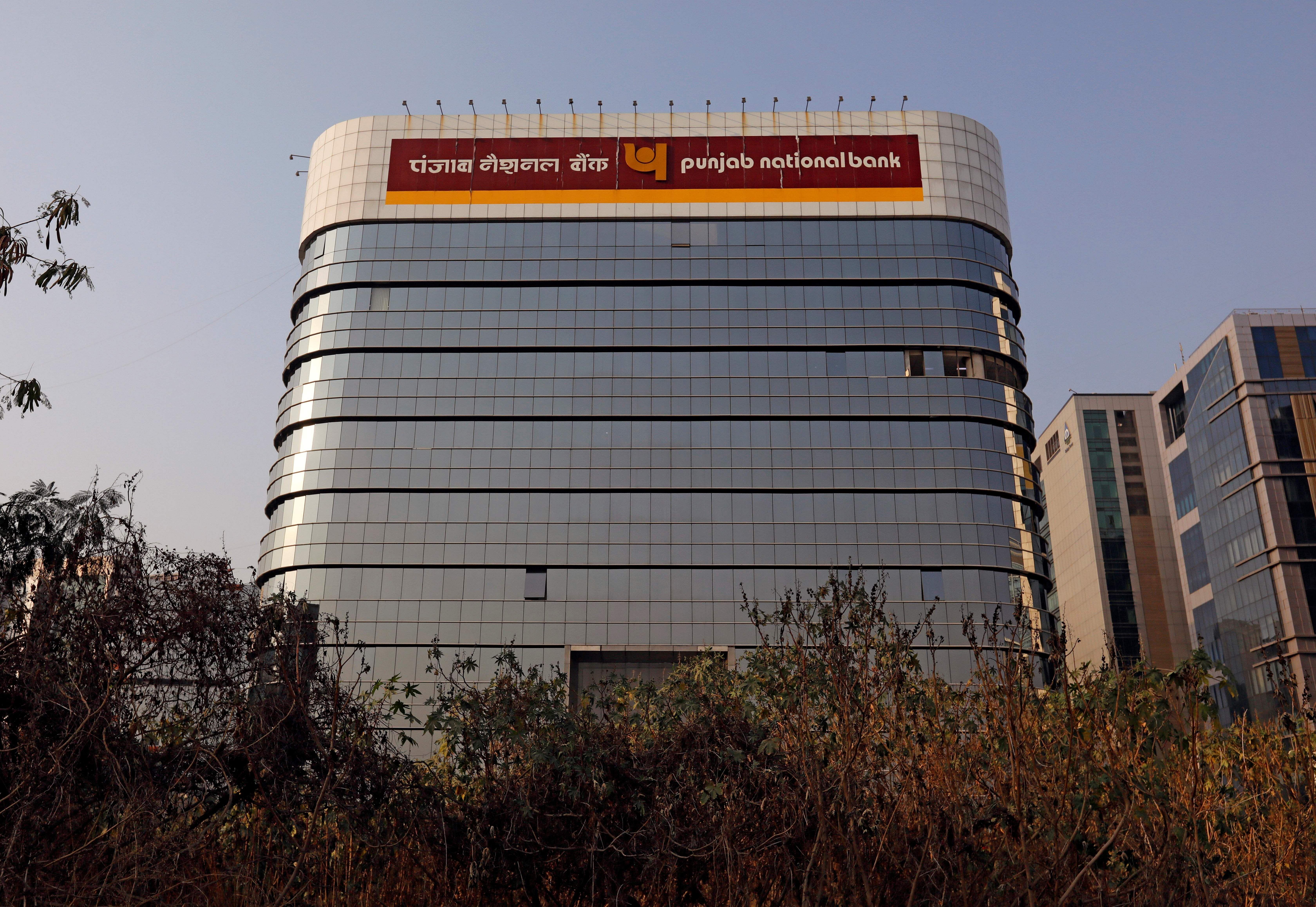 Punjab national bank forex branches in mumbai