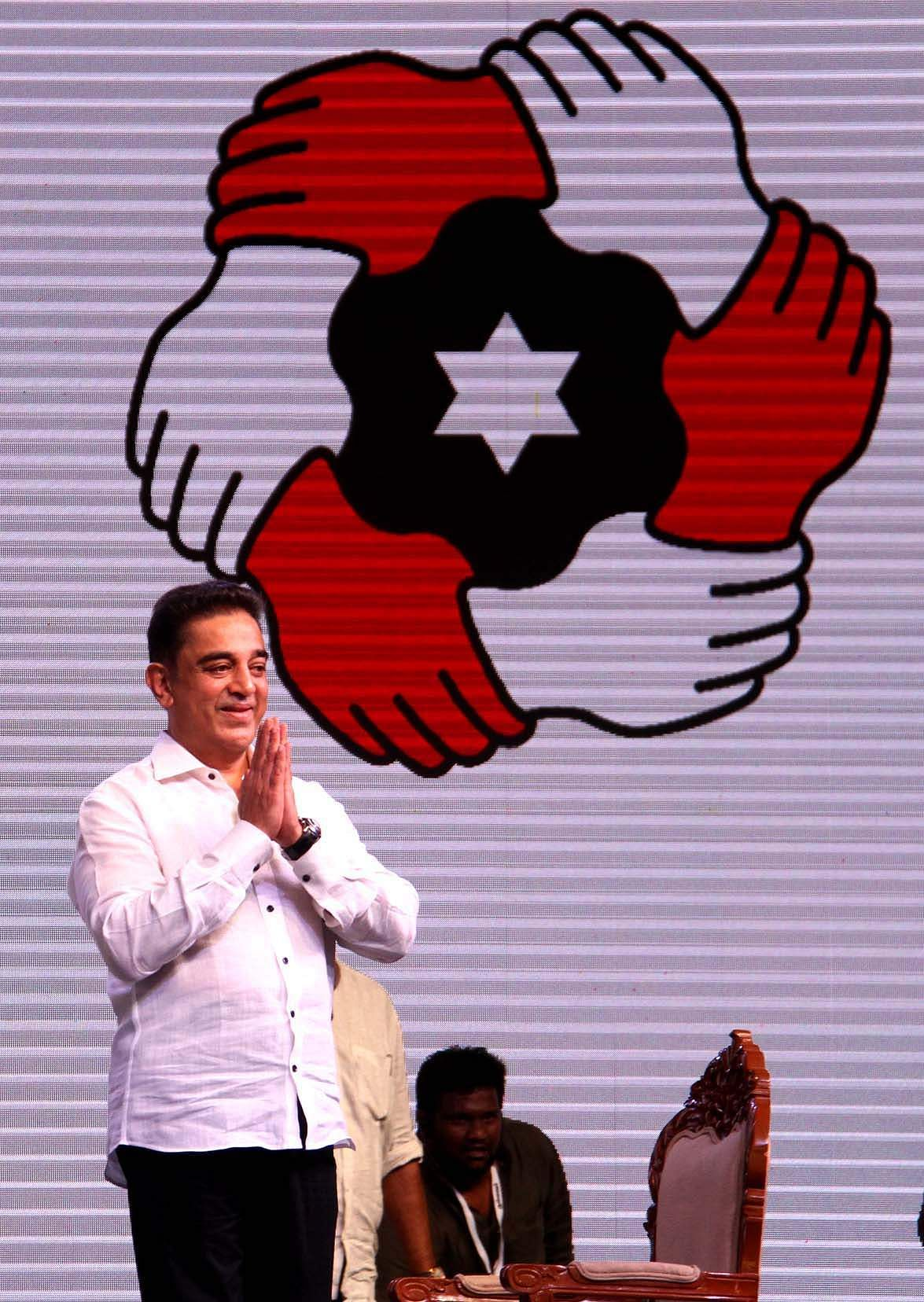 Kamal made the official announcement of his party, Makkal Needhi Maiam, moments after unfurling the party flag that symbolises the strength of unity. (EPS | KK Sundar)