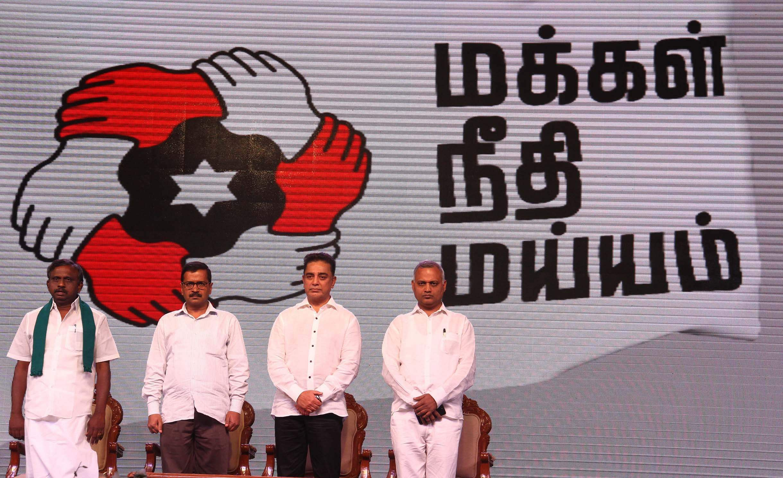 Besides Delhi Chief Minister Kejriwal, AAP leader Somnath Bharti and farmers' leader PR Pandian were on the dais for the launch. (EPS | KK Sundar)