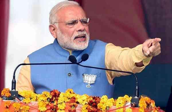 Prime Minister Narendra Modi (File | PTI)