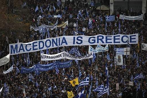 Greece Braces For 'Majestic' Protest Over Macedonia Dispute