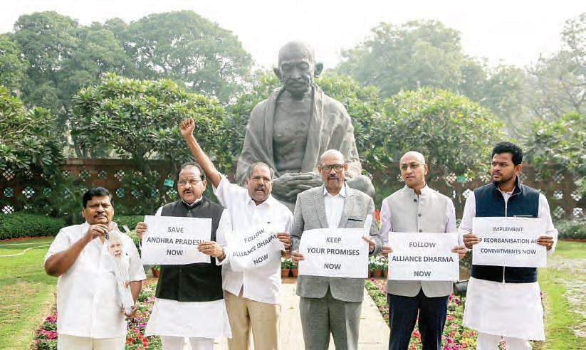 Lok Sabha adjourns briefly amid protests by TDP members