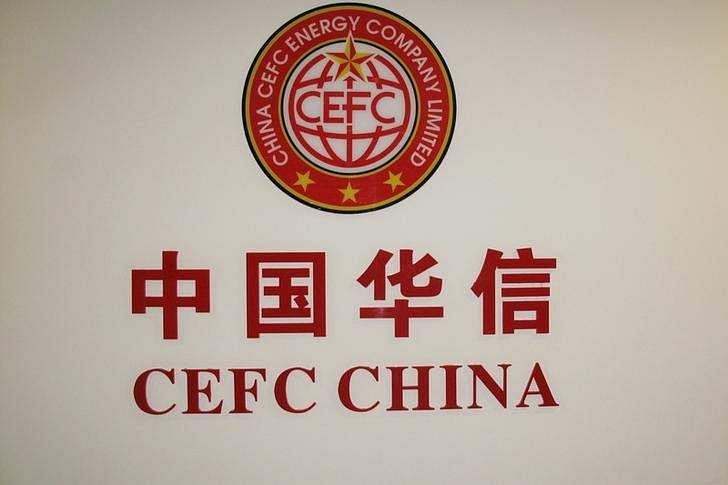 China's CEFC says operations normal, denies reports of chairman probe