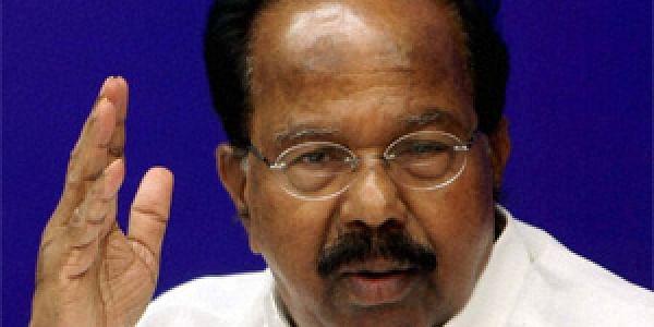Congress leader M Veerappa Moily. (File photo | EPS)