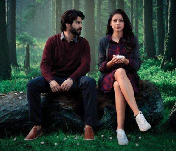Trailer released of Varun Dhawan's upcoming film 'October'