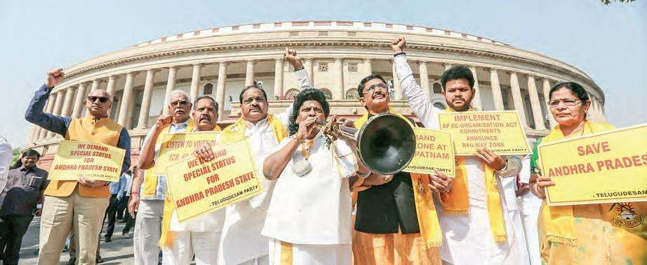 andhrapradesh-ap-specila-status-mps-protest-tdp-ys