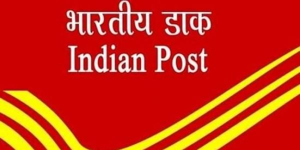 Following TNIE reportage India Post says bugs being fixed, extra security  layer added- The New Indian Express