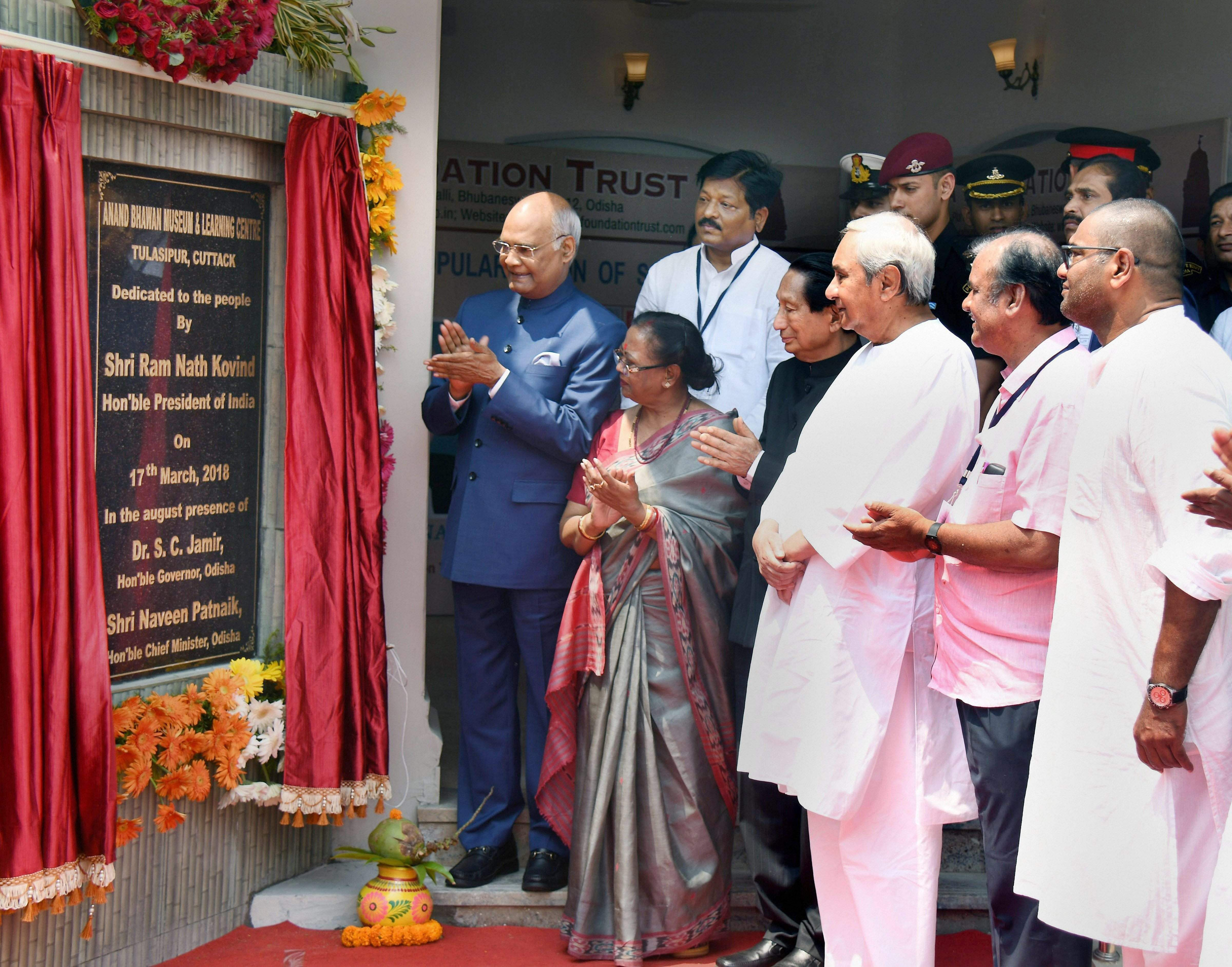 President Kovind dedicates Anand Bhawan in Cuttack