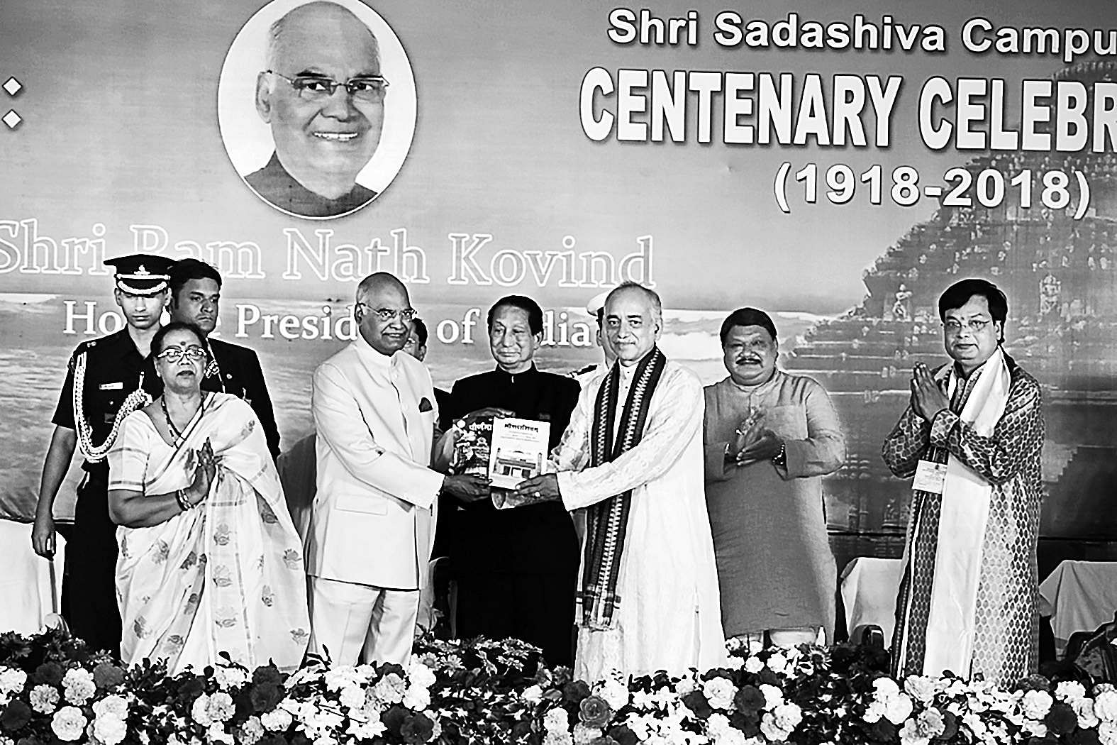 President Ram Nath Kovind addresses 6th Convocation of IIT Bhubaneswar
