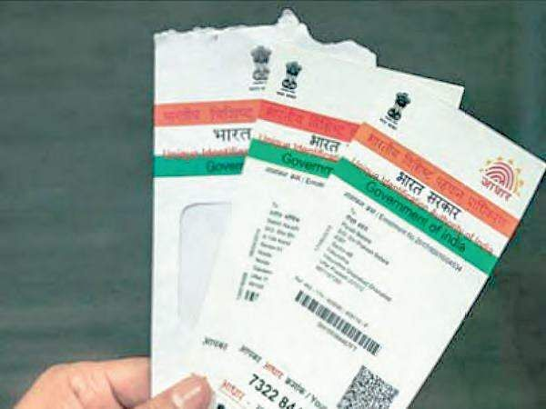 EPFO: Pension can't be denied for want of Aadhaar card