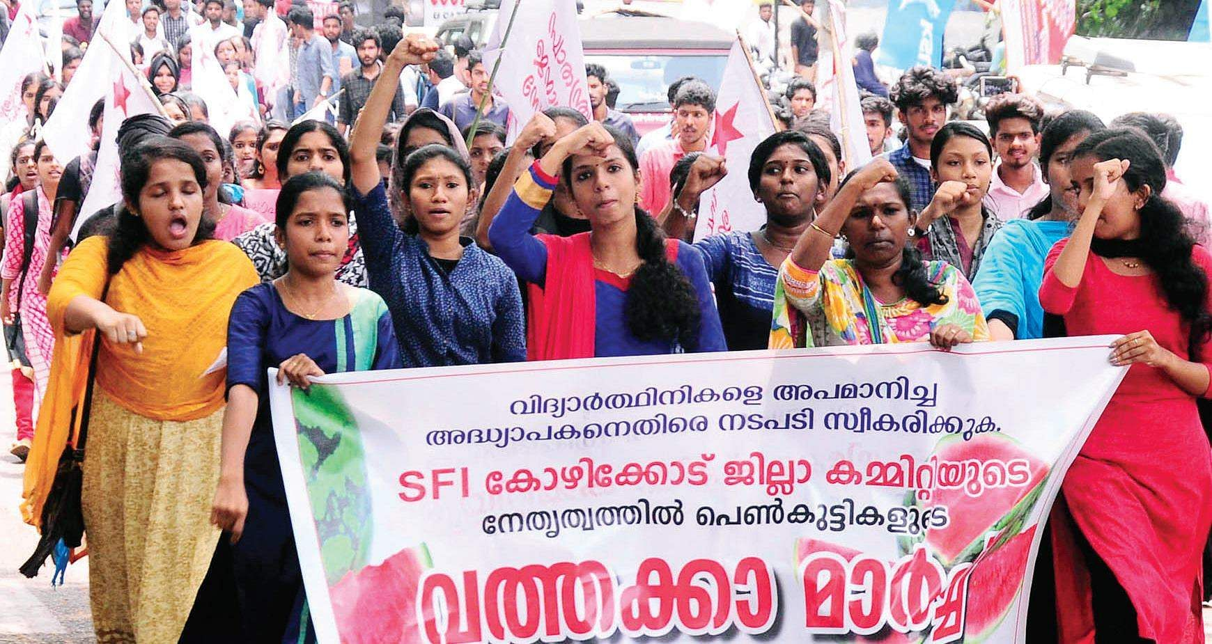 Kerala professor makes derogatory remarks against Muslim girl students, triggers protest