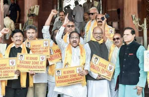 TDP MPs protest demanding railway zone, special category status to Andhra Pradesh at the Parliament building in New Delhi on Tuesday   PTI
