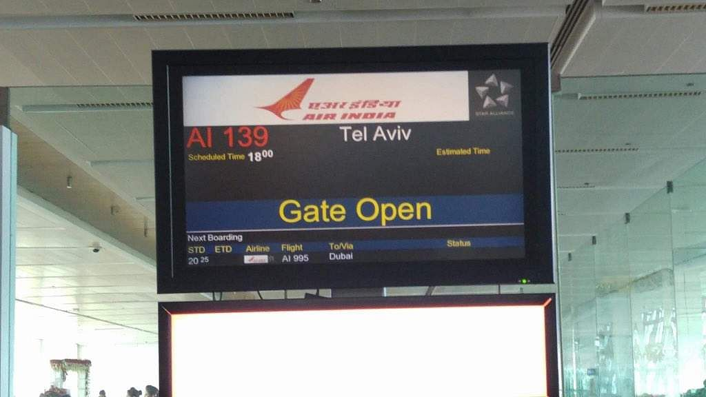 Air India's direct flight service to Israel begins today