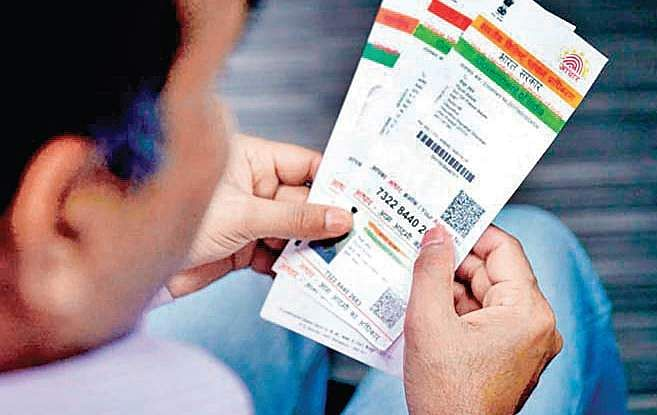 Deadline for Aadhaar-welfare schemes linking extended till June 30""