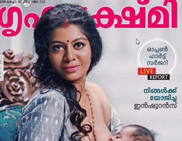 Woman Breastfeeding on Indian Magazine Cover Garners Mixed Reactions